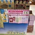 Photos: サンリオキャラクターズ エコバッグプレゼント!! ポッカサッポロ