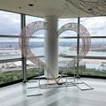 Photos: 千葉ポートタワー