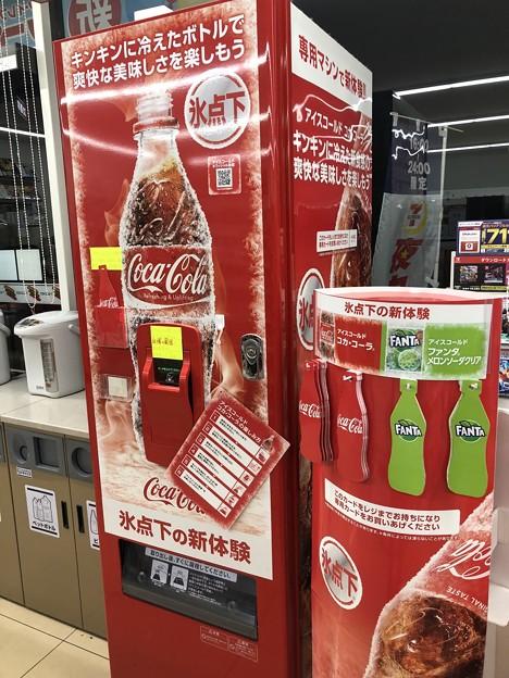 アイスコールド コカ・コーラ