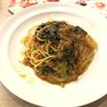 写真: なすとほうれん草のミートソーススパゲティ