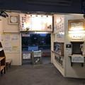 写真: 小湊鐵道 養老渓谷駅