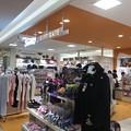 サンリオギフトゲート タカシマヤ ゲートタワーモール店