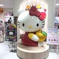 Photos: サンリオギフトゲート タカシマヤ ゲートタワーモール店