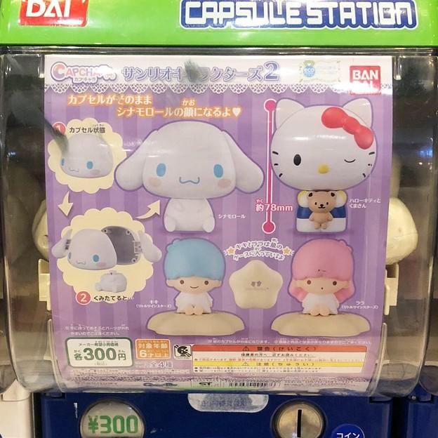 カプキャラ サンリオキャラクターズ2