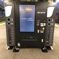 写真: イノベーション自販機