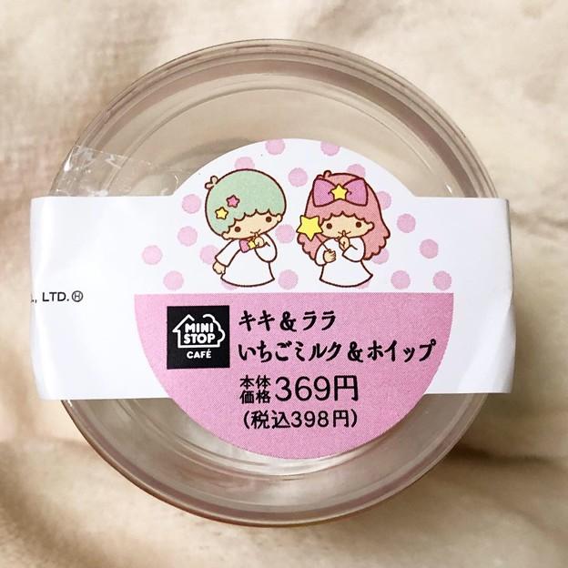 キキ&ララ いちごミルク&ホイップ