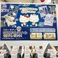 Photos: アサヒ飲料 ハローキティ オリジナルA5ノート