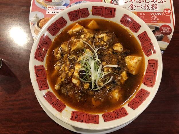 刺激のコク旨マーボー麺