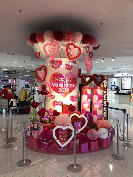 バレンタイン装飾 イオンマリンピア店