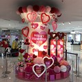 Photos: バレンタイン装飾 イオンマリンピア店