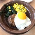 Photos: オニオンソースのハンバーグ