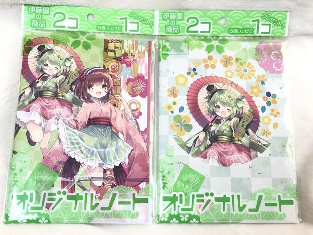 オリジナルミニノート 花咲かフェスティバル グリコX伊藤園