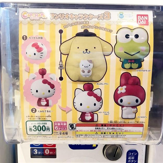 カプキャラ サンリオキャラクターズ3