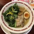 Photos: 炙り叉焼と彩り野菜の柚子塩ラーメン