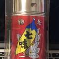Photos: 七味ラージ缶