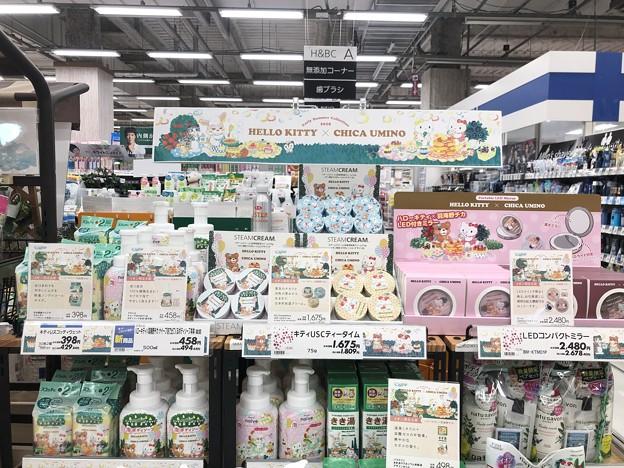 Photos: イオン限定 ハローキティ×羽海野チカ コラボ