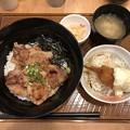 北海道 帯広豚丼と紅ズワイガニのクリームコロッケ膳