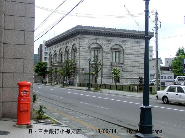180614-31