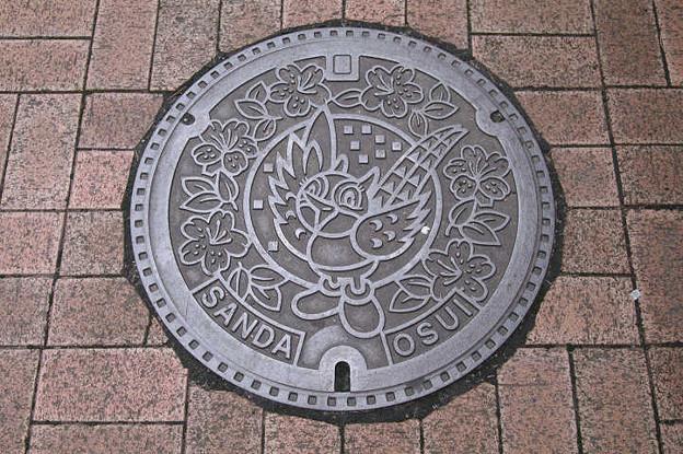 s1115_三田市マンホール