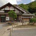 Photos: s1454_城崎温泉鴻の湯