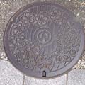 Photos: s1537_旧和田山町マンホール_竹田町駅前
