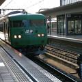 Photos: s1604_117系団体列車_姫路