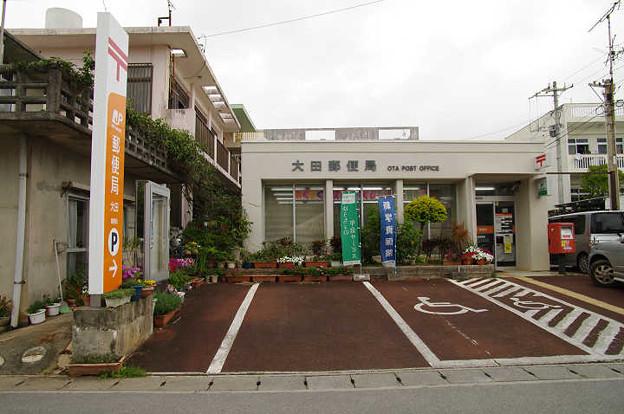 s1233_大田郵便局_沖縄県久米島町