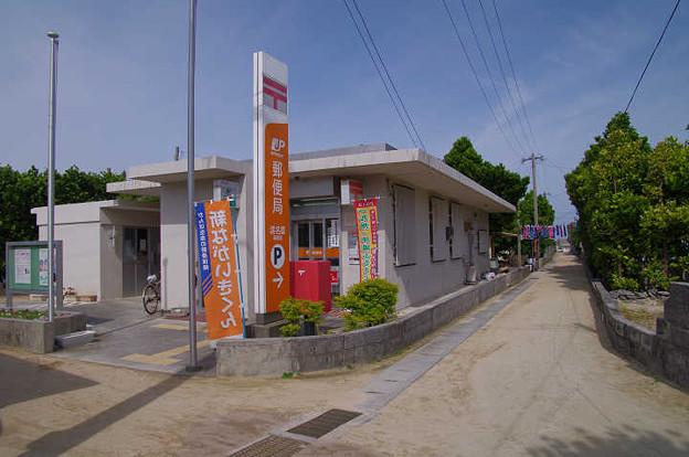 s1948_渡名喜郵便局_沖縄県渡名喜村