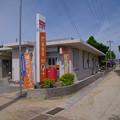 Photos: s1948_渡名喜郵便局_沖縄県渡名喜村