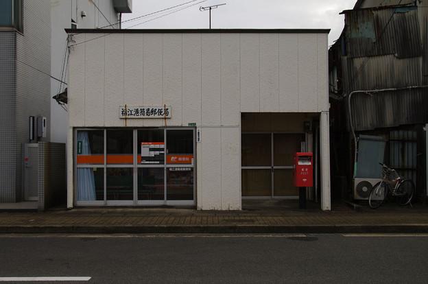 s2655_福江港簡易郵便局_長崎県五島市