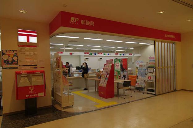 s7882_金沢駅内郵便局_石川県金沢市