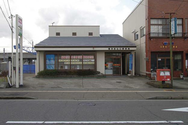 s8241_福井志比口郵便局_福井県福井市