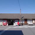 Photos: s8050_横河原駅_愛媛県東温市_伊予鉄