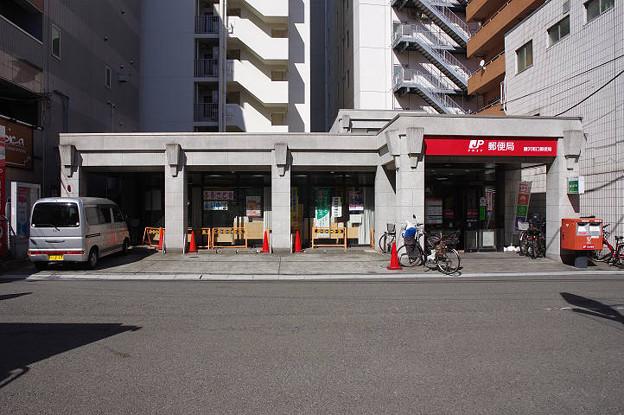 s2840_藤沢南口郵便局_神奈川県藤沢市
