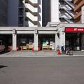Photos: s2840_藤沢南口郵便局_神奈川県藤沢市