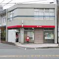 Photos: s3063_湯河原駅前郵便局_神奈川県湯河原町_休業日