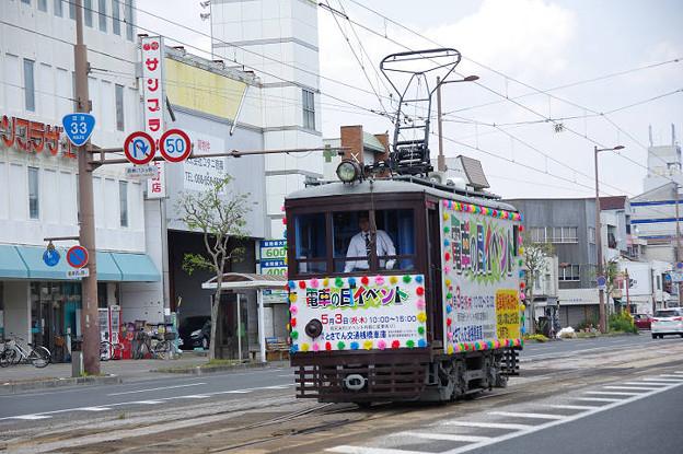Photos: s5946_とさでん貨1形電車_電車の日イベント広報