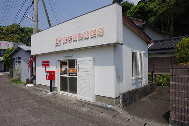 s6074_養老簡易郵便局_高知県土佐清水市