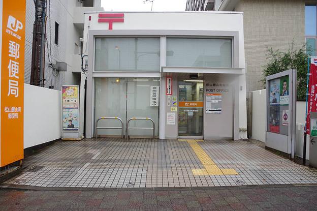 s6470_松山勝山町郵便局_愛媛県松山市