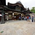 Photos: s6562_道後温泉本館