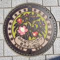 s6906_松山市マンホール_おすい_カラー_みんなでつくろう住みよい松山