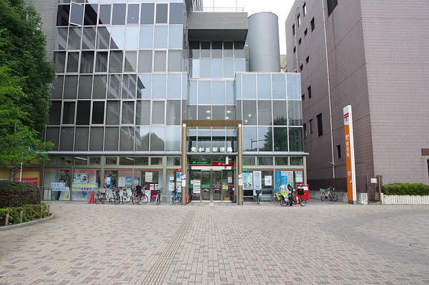 s0004_光が丘郵便局_東京都練馬区