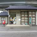 s7084_親不知郵便局_新潟県糸魚川市