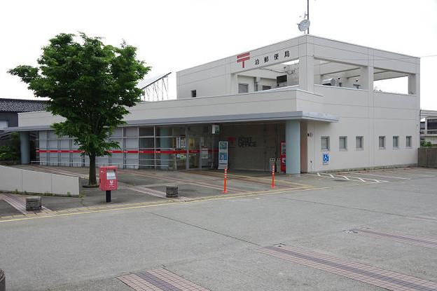 s7235_泊郵便局_富山県下新川郡朝日町