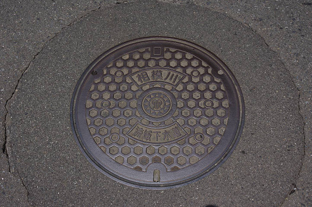 s8833_神奈川県相模川流域下水道マンホール