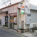 Photos: s9135_横浜三ツ境郵便局_神奈川県横浜市瀬谷区_休店日