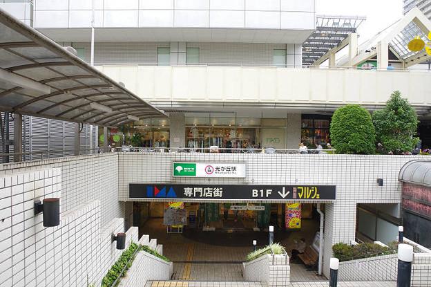 s9995_光が丘駅A4入口_東京都練馬区_都営