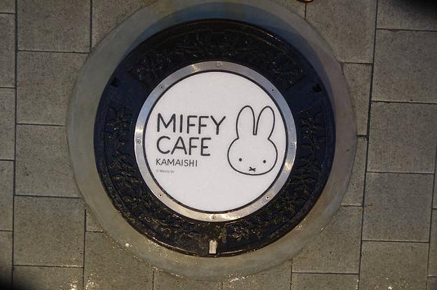 s3090_釜石市マンホール_MIFFY_CAFE_KAMAISHI