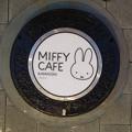 Photos: s3090_釜石市マンホール_MIFFY_CAFE_KAMAISHI