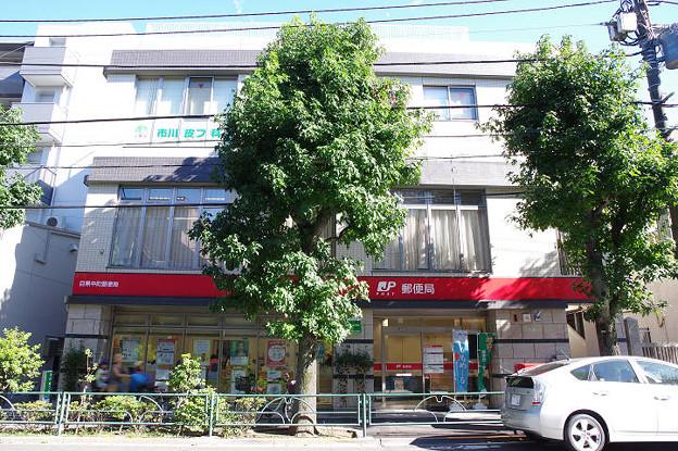 s3147_目黒中町郵便局_東京都目黒区
